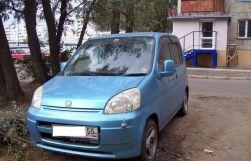 Honda Life, 2002