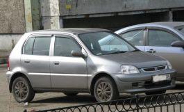 Honda Logo, 2000