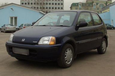 Honda Logo, 1997