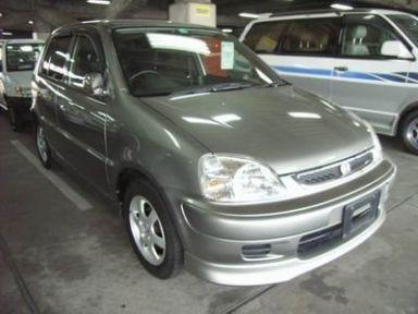 Honda Logo 1998 отзыв автора | Дата публикации 25.07.2008.