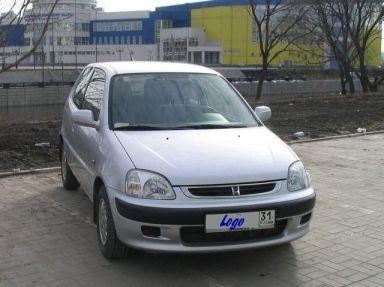Honda Logo, 1999