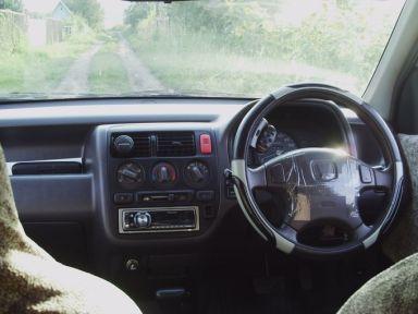 Honda Logo, 1996
