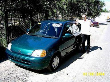Honda Logo 1998 отзыв автора | Дата публикации 02.08.2004.
