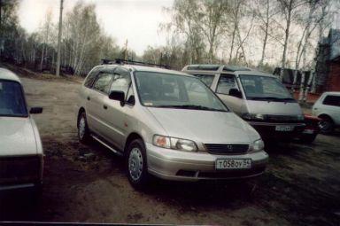 Honda Odyssey, 1995