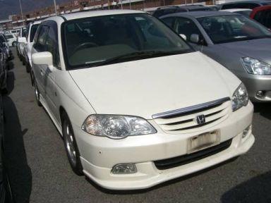 Honda Odyssey 2000 отзыв автора | Дата публикации 02.06.2007.