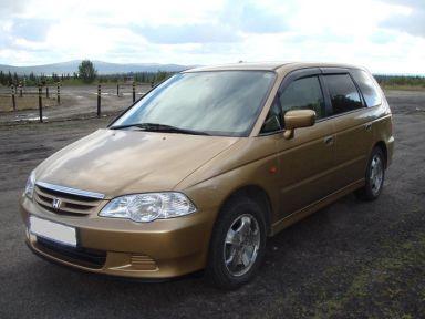 Honda Odyssey 2000 отзыв автора | Дата публикации 04.09.2007.