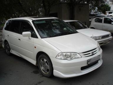 Honda Odyssey 2000 отзыв автора | Дата публикации 22.09.2007.
