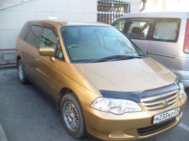 Honda Odyssey 2000 отзыв автора | Дата публикации 03.12.2007.