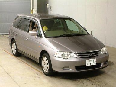 Honda Odyssey 2000 отзыв автора | Дата публикации 02.05.2009.