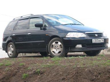Honda Odyssey 2001 отзыв автора   Дата публикации 09.05.2009.