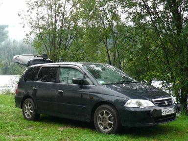 Honda Odyssey 2000 отзыв автора | Дата публикации 04.10.2009.