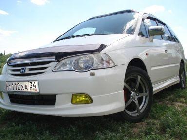 Honda Odyssey 2001 отзыв автора | Дата публикации 19.06.2010.