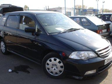 Honda Odyssey 2001 отзыв автора | Дата публикации 31.10.2010.