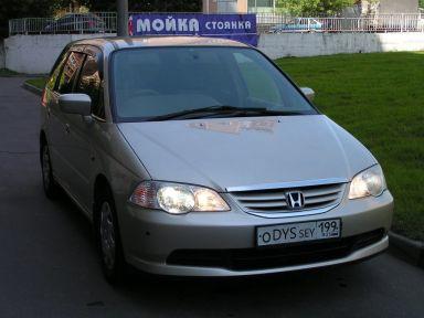 Honda Odyssey 2001 отзыв автора | Дата публикации 10.03.2011.