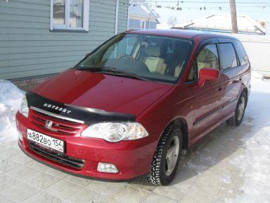 Honda Odyssey, 2001