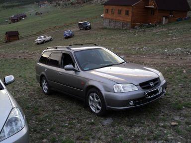 Honda Orthia 1999 отзыв автора | Дата публикации 22.03.2012.