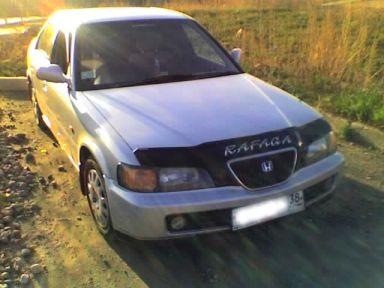 Honda Rafaga, 1995