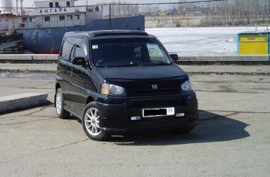Honda S-MX, 1997