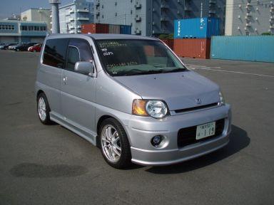 Honda S-MX, 2001