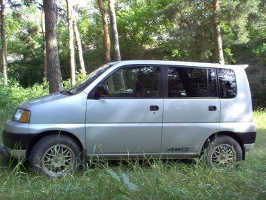 Honda S-MX, 1998