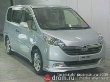Honda Stepwgn, 2005