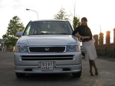 Honda Stepwgn, 1998