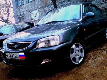 Hyundai Accent 2004 - отзыв владельца