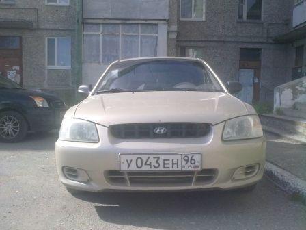 Hyundai Accent 2003 - отзыв владельца
