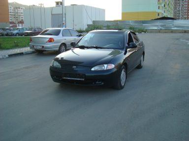 Hyundai Elantra, 1996