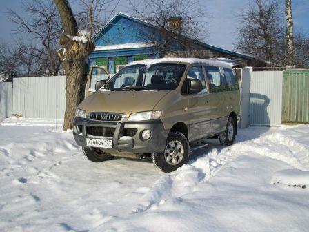 Hyundai H1 2002 - отзыв владельца