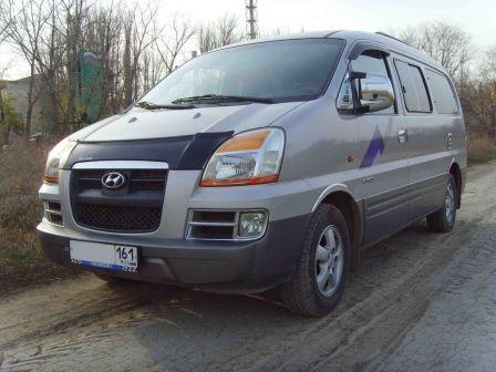 Hyundai Starex 2005 - отзыв владельца