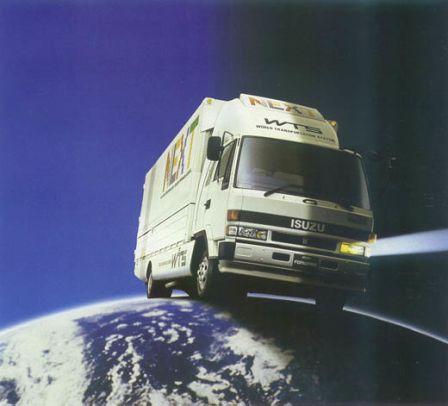 Isuzu Forward 1989 - отзыв владельца