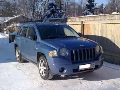 Jeep Compass 2007 отзыв автора | Дата публикации 11.12.2009.