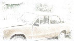 Лада 2101, 1981