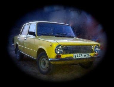 Лада 2101, 1978