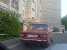 Лада 2106, 1984