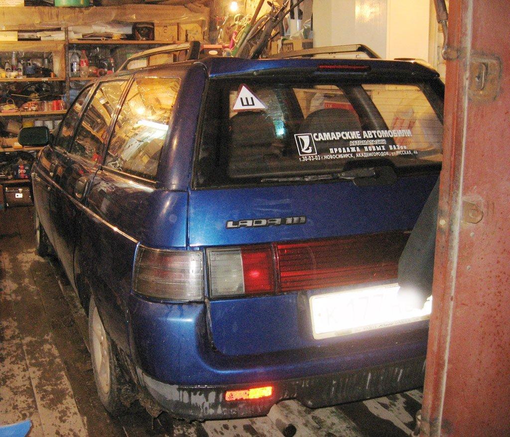 лючка бензобака ford mondeo 93-96в сборе
