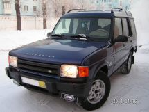 Land Rover Discovery, 1995