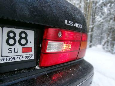 Lexus LS400, 1998