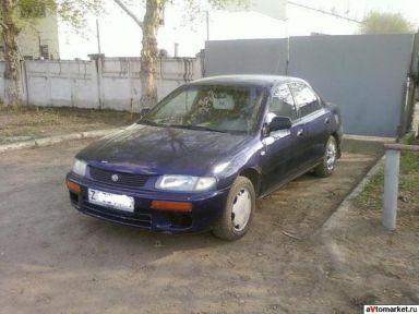 Mazda 323 1997 отзыв автора | Дата публикации 14.05.2012.