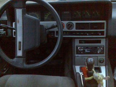Mazda 929 1985 отзыв автора | Дата публикации 13.11.2009.