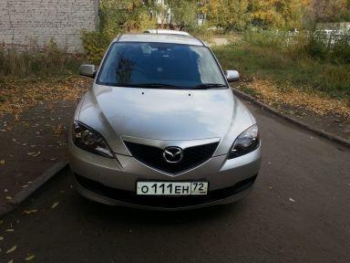 Mazda Axela, 2008