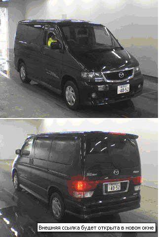 Mazda Bongo Friendee 2001 - отзыв владельца