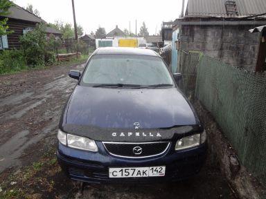 Mazda Capella 1999 отзыв автора | Дата публикации 04.07.2012.