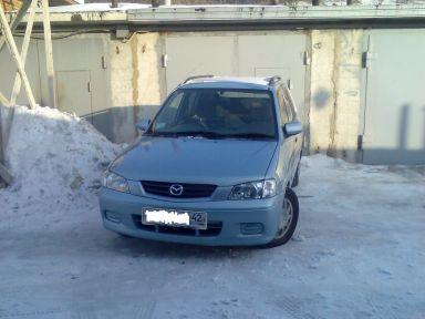 Mazda Demio 2000 отзыв автора | Дата публикации 17.04.2010.