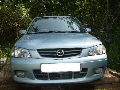Mazda Demio отзыв автора | Дата публикации 16.06.2011.