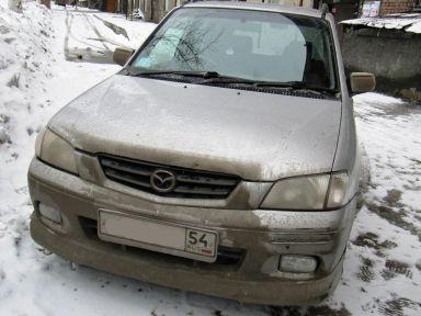 Mazda Demio 2000 отзыв автора | Дата публикации 23.01.2012.