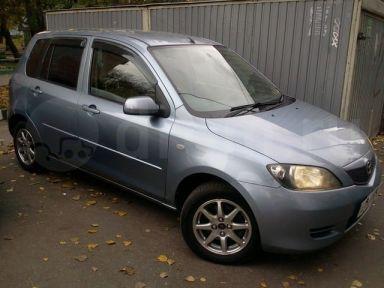 Mazda Demio 2004 отзыв автора | Дата публикации 09.01.2013.