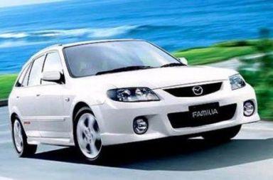 Familia S-Wagon 2002 отзыв автора | Дата публикации 03.06.2010.