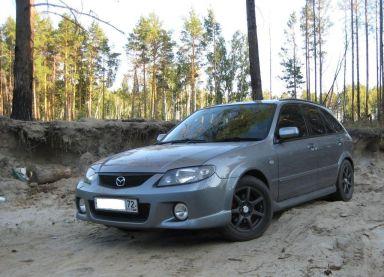 Familia S-Wagon 2002 отзыв автора | Дата публикации 20.05.2012.